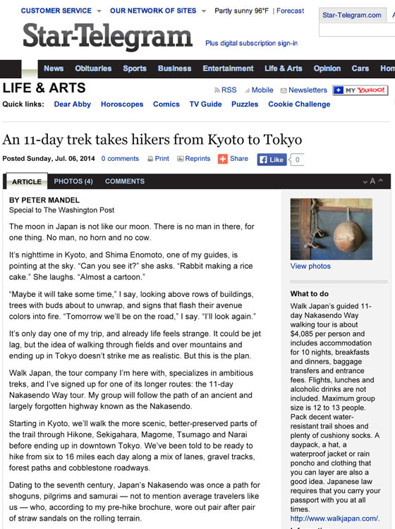 2014-07-06-Dallas_Star-Tribune-Walk_Japan