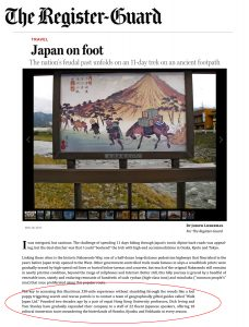 2017-05-28 Register-Guardian-Walk Japan